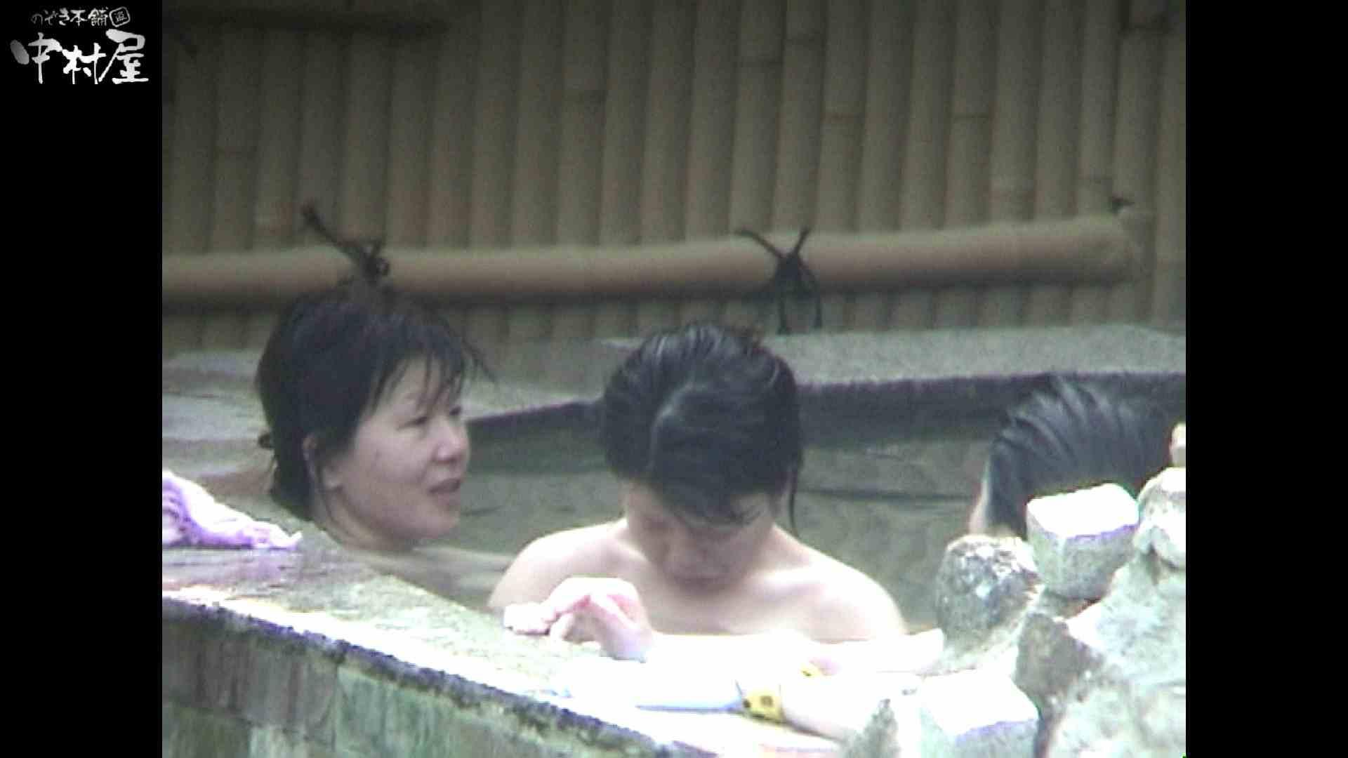 Aquaな露天風呂Vol.936 綺麗なOLたち  78枚 54