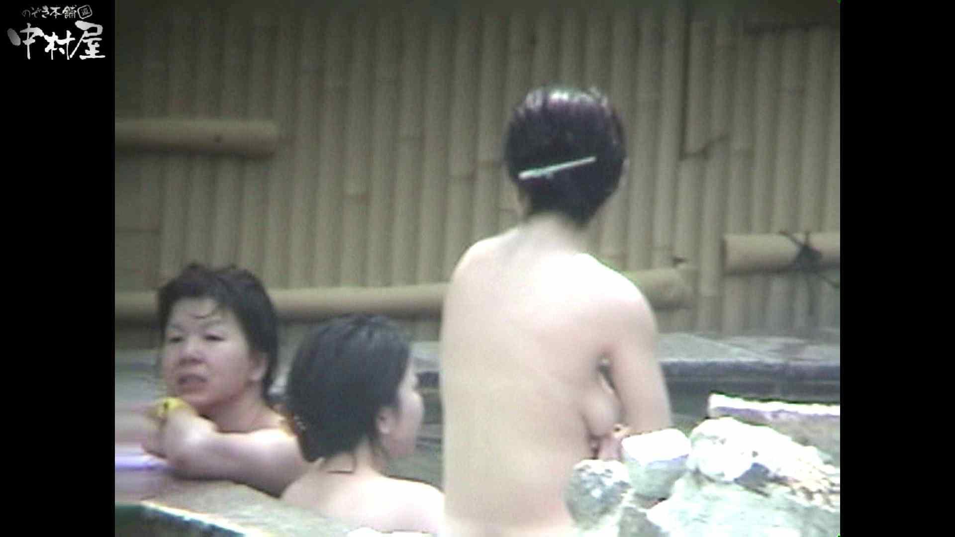 Aquaな露天風呂Vol.936 綺麗なOLたち  78枚 57