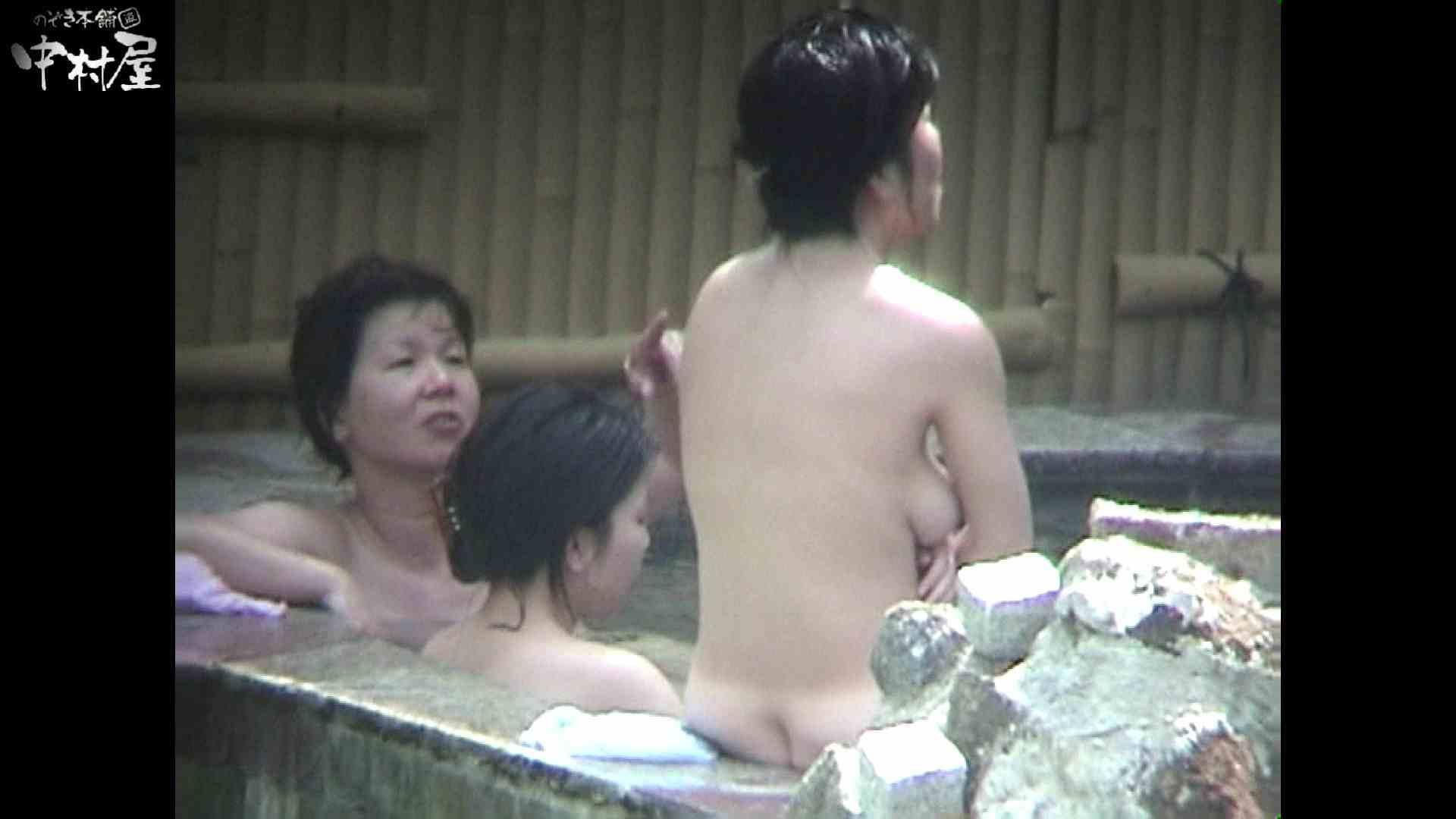 Aquaな露天風呂Vol.936 綺麗なOLたち  78枚 60