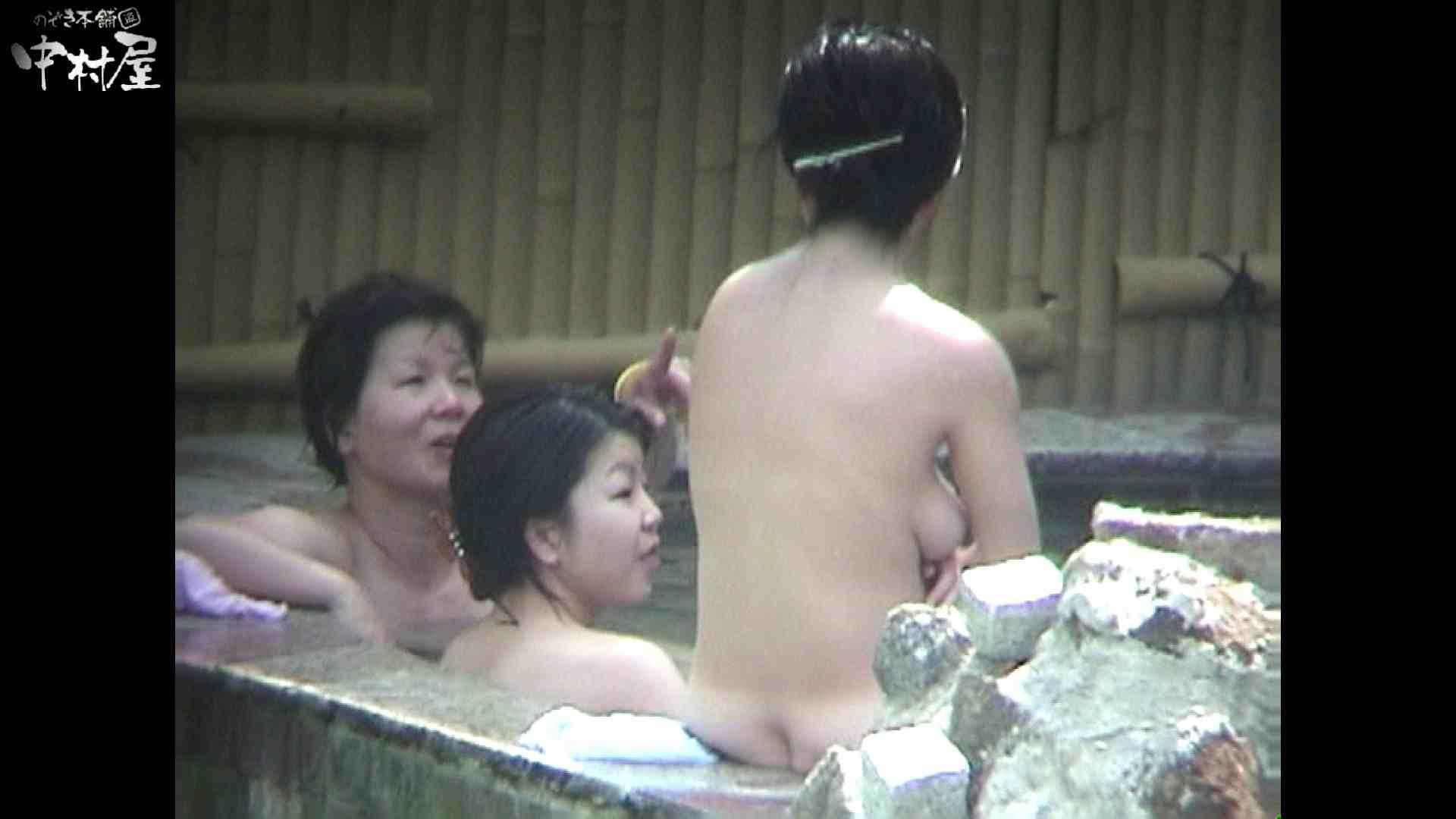盗撮AV:Aquaな露天風呂Vol.936:のぞき本舗 中村屋