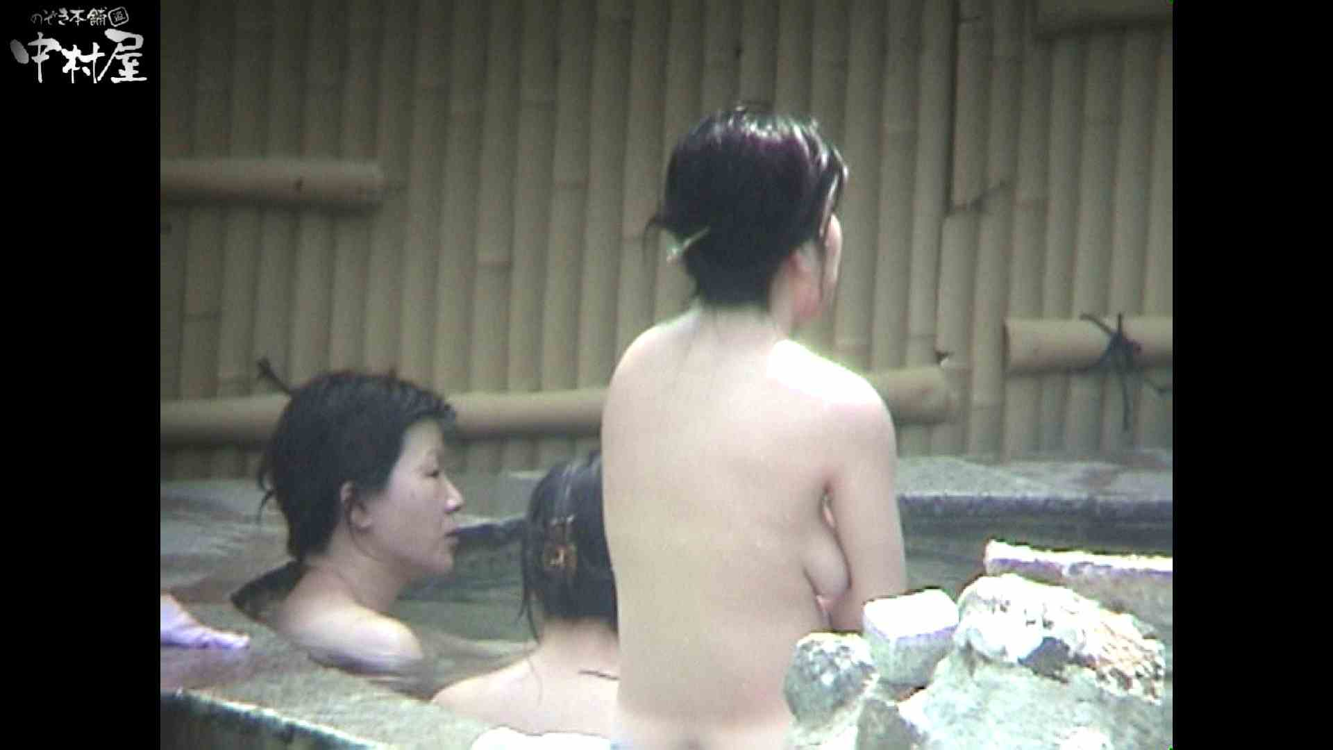 Aquaな露天風呂Vol.936 綺麗なOLたち | 露天  78枚 67