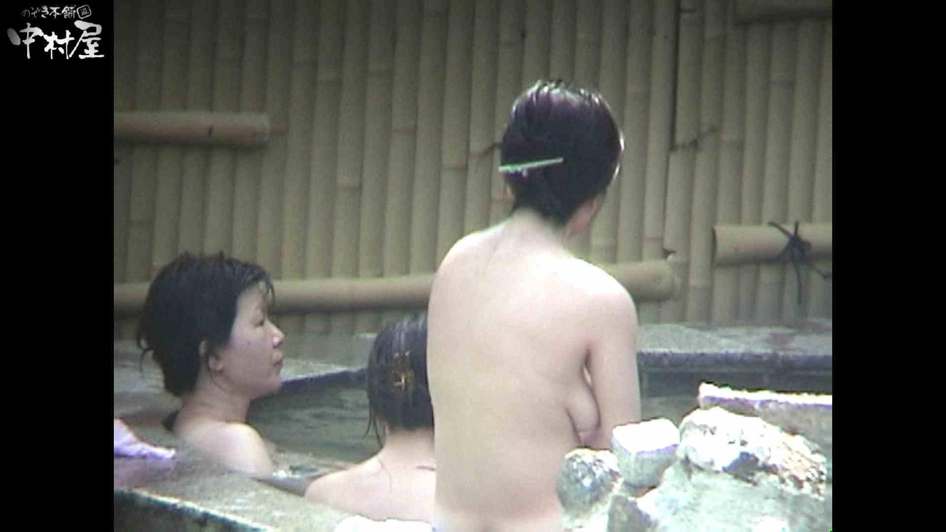 Aquaな露天風呂Vol.936 綺麗なOLたち | 露天  78枚 70