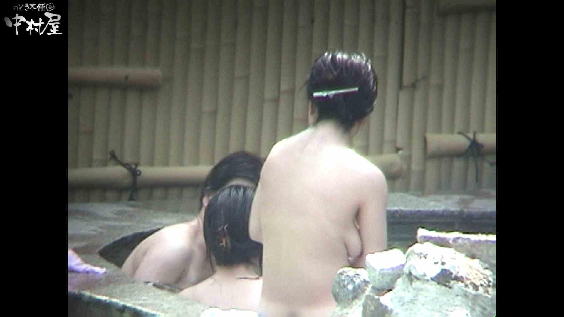 Aquaな露天風呂Vol.936 綺麗なOLたち  78枚 72