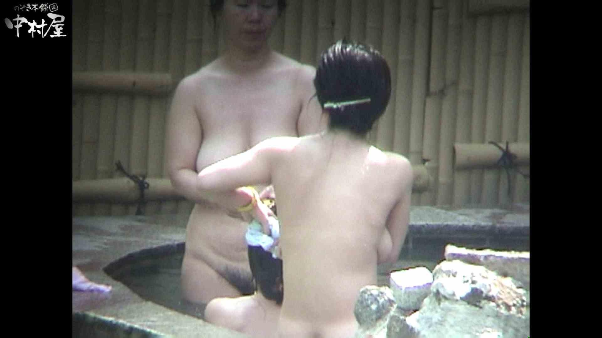 Aquaな露天風呂Vol.936 綺麗なOLたち | 露天  78枚 73