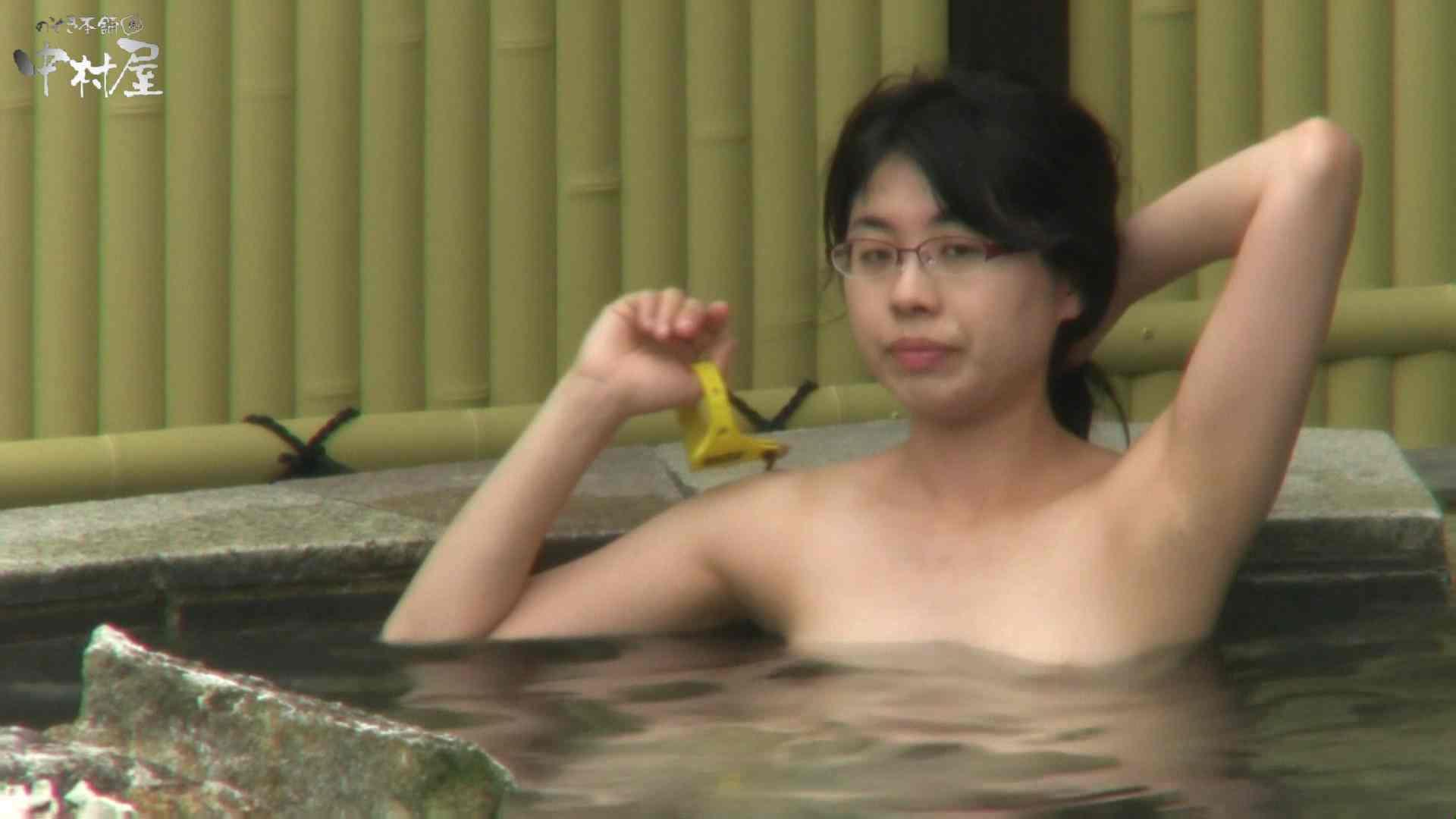 Aquaな露天風呂Vol.947 綺麗なOLたち おまんこ動画流出 111枚 11