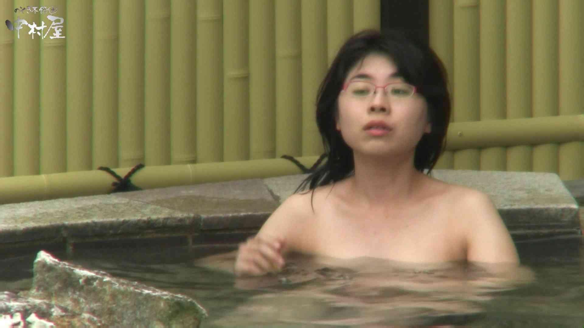 Aquaな露天風呂Vol.947 露天   盗撮  111枚 13