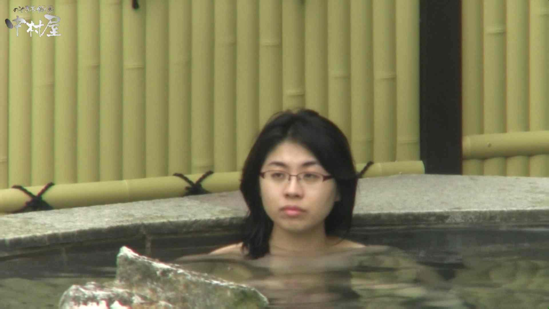 Aquaな露天風呂Vol.947 綺麗なOLたち おまんこ動画流出 111枚 32