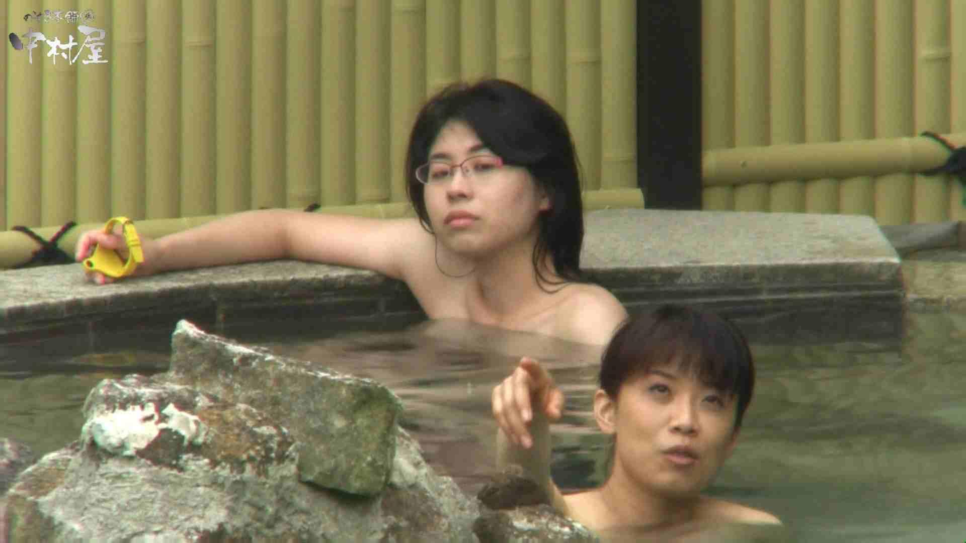 Aquaな露天風呂Vol.947 綺麗なOLたち おまんこ動画流出 111枚 83