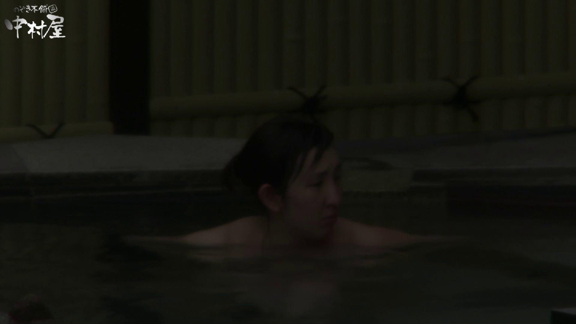 Aquaな露天風呂Vol.948 露天 | 綺麗なOLたち  88枚 1