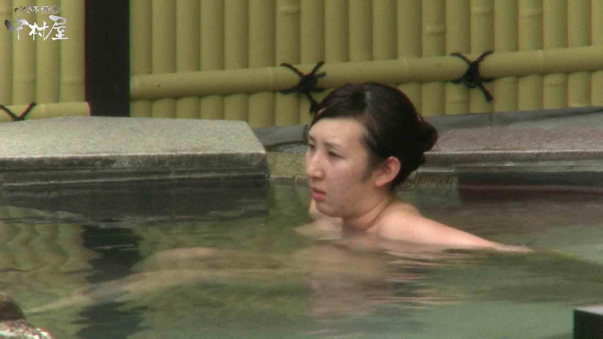 Aquaな露天風呂Vol.948 盗撮 AV無料 88枚 17