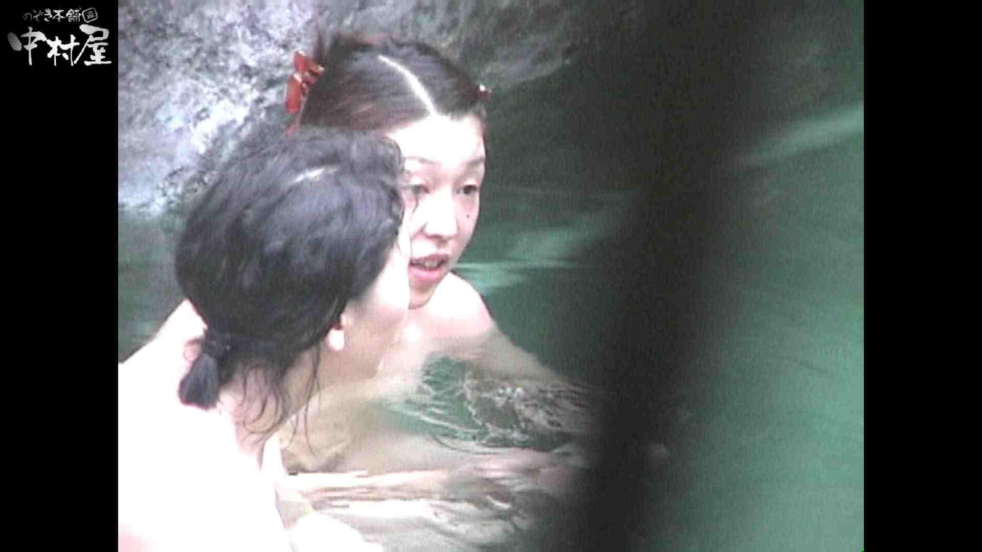 Aquaな露天風呂Vol.954 綺麗なOLたち | 露天  54枚 13