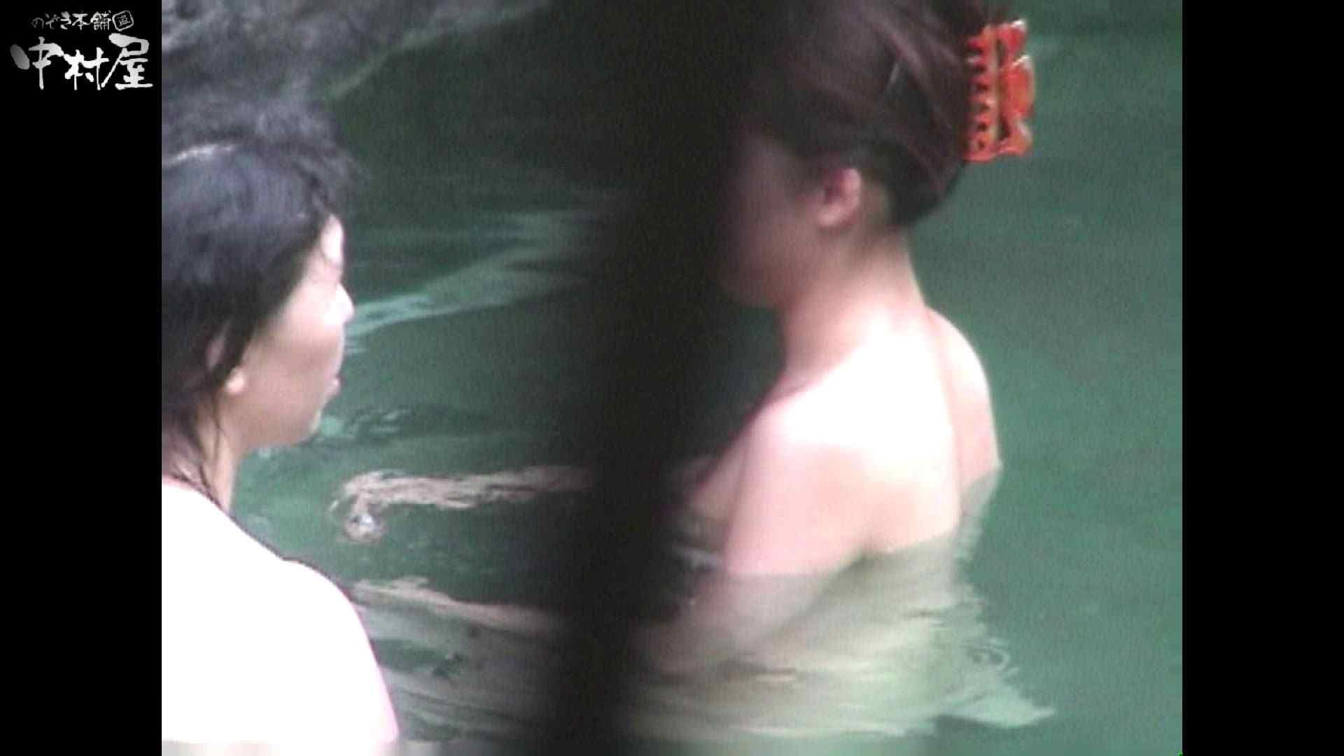 Aquaな露天風呂Vol.954 盗撮 盗み撮り動画キャプチャ 54枚 17