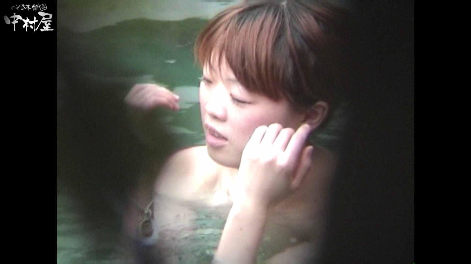 Aquaな露天風呂Vol.954 綺麗なOLたち  54枚 30