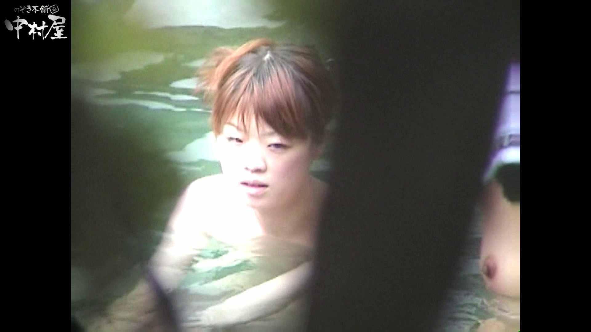 Aquaな露天風呂Vol.954 綺麗なOLたち | 露天  54枚 31