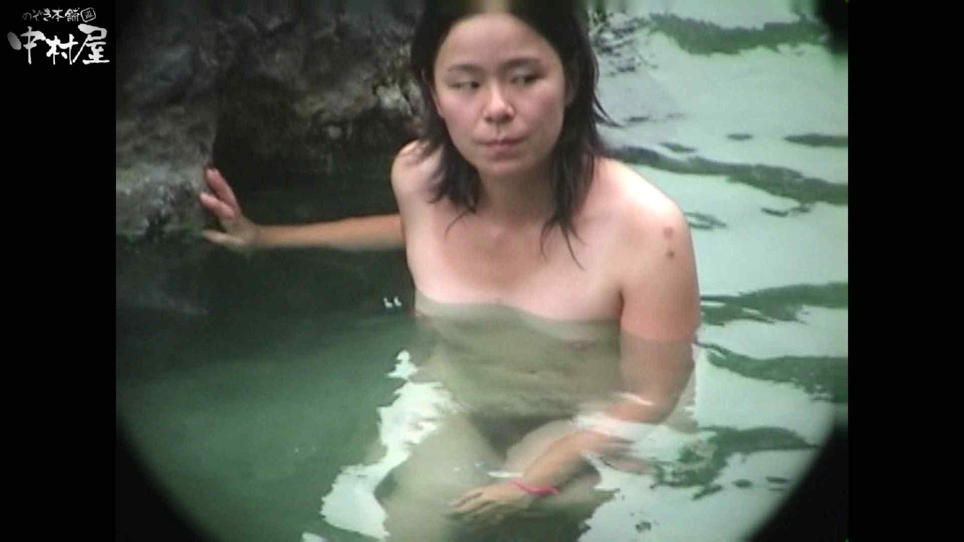 Aquaな露天風呂Vol.954 盗撮 盗み撮り動画キャプチャ 54枚 38