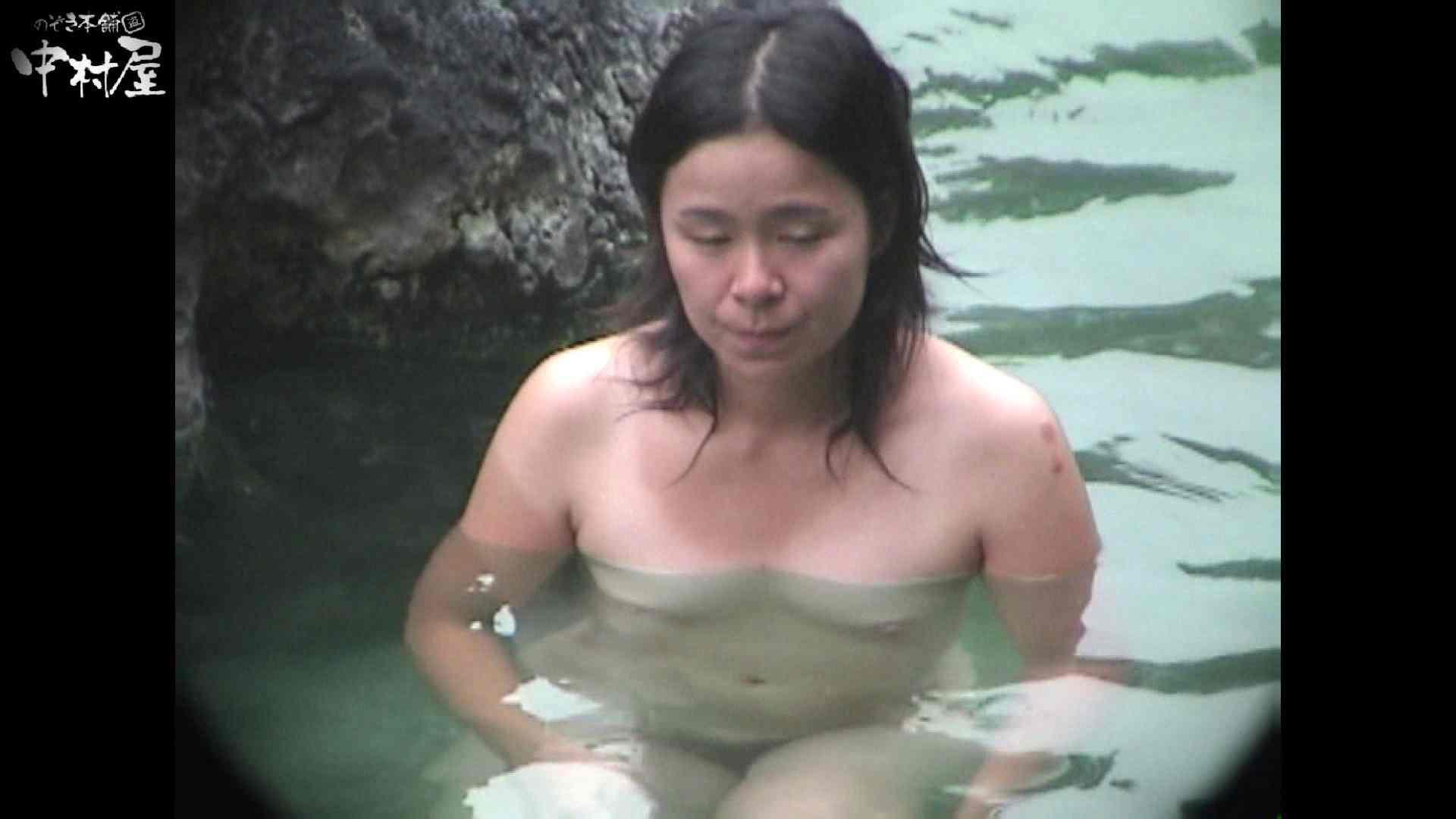 Aquaな露天風呂Vol.954 盗撮 盗み撮り動画キャプチャ 54枚 41