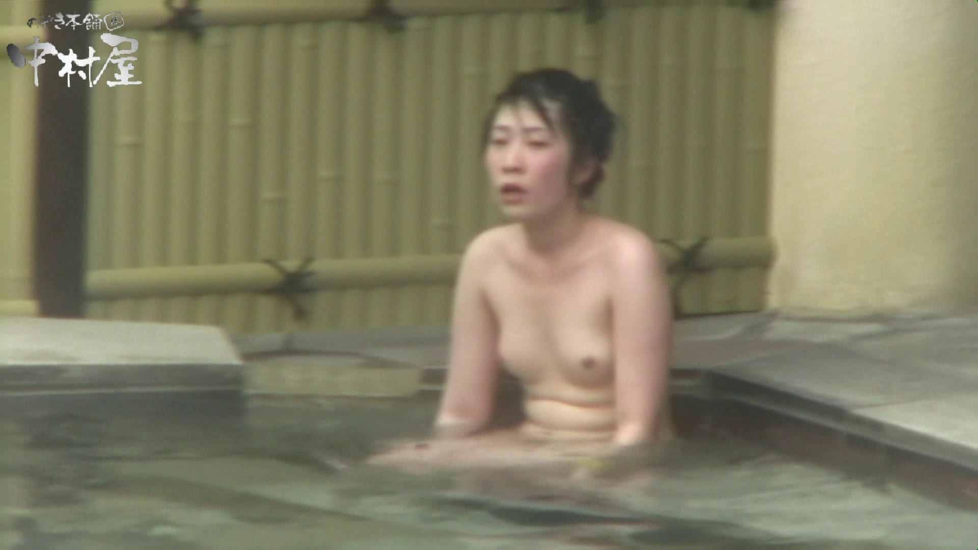 Aquaな露天風呂Vol.955 綺麗なOLたち セックス無修正動画無料 58枚 17