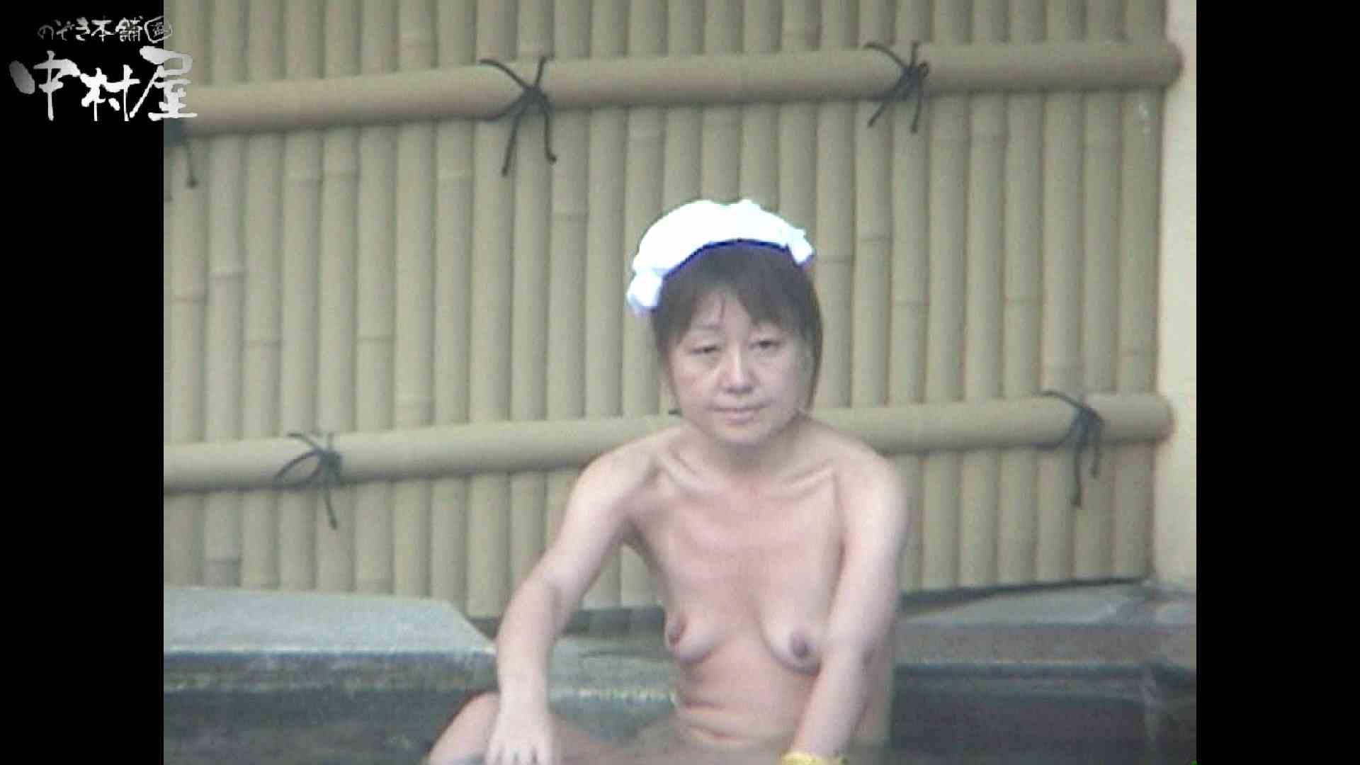 Aquaな露天風呂Vol.958 綺麗なOLたち  82枚 3