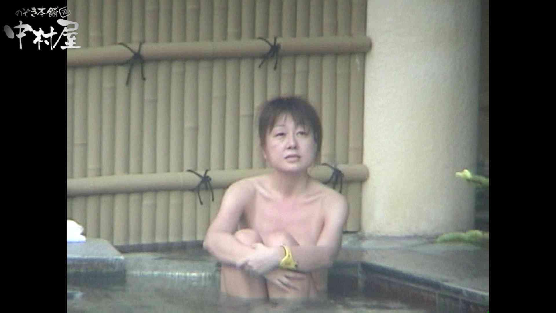 Aquaな露天風呂Vol.958 露天 オメコ無修正動画無料 82枚 23