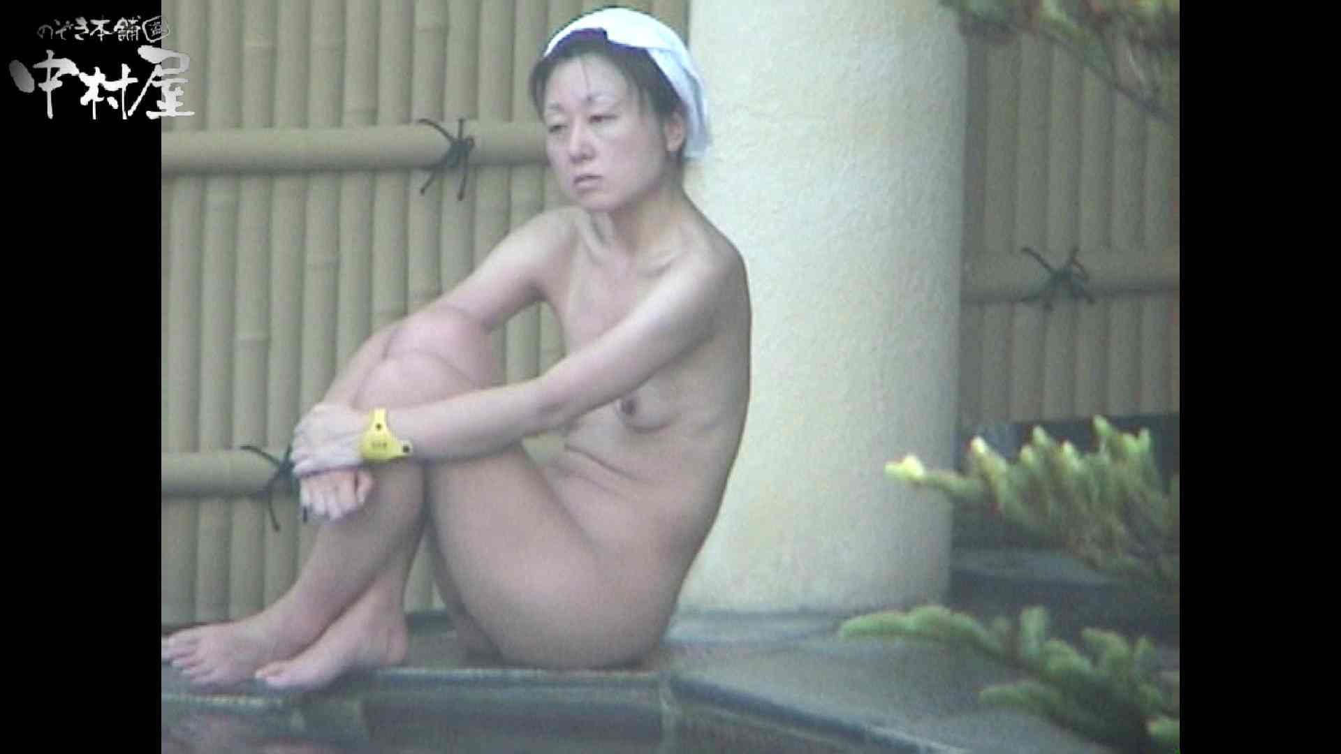 Aquaな露天風呂Vol.958 綺麗なOLたち  82枚 45