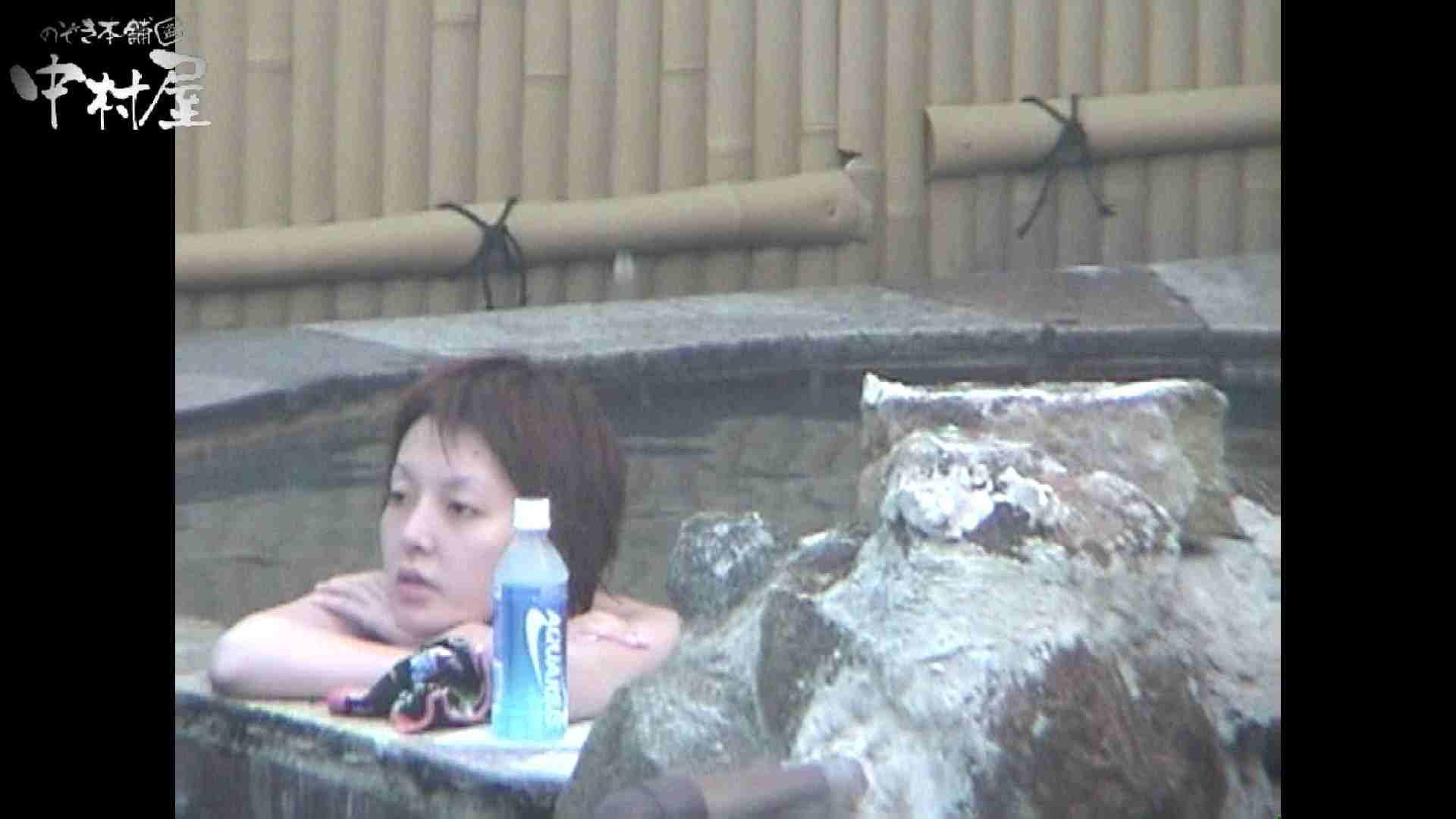 Aquaな露天風呂Vol.959 盗撮 | 綺麗なOLたち  53枚 19