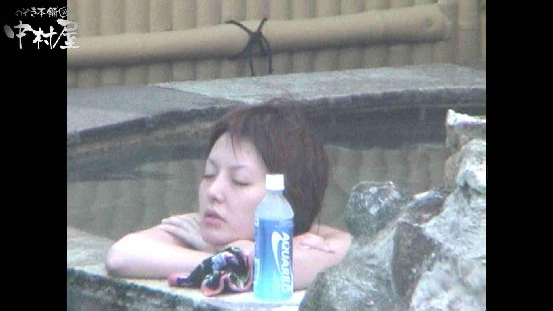 Aquaな露天風呂Vol.959 盗撮  53枚 24