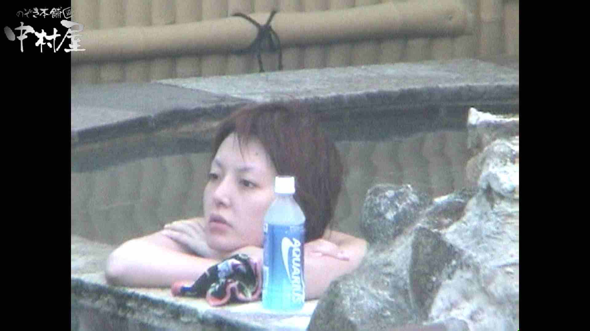 Aquaな露天風呂Vol.959 盗撮 | 綺麗なOLたち  53枚 25