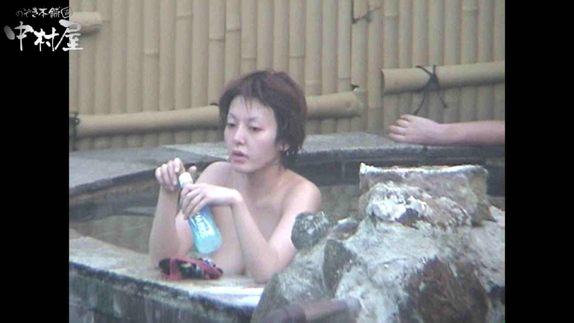 Aquaな露天風呂Vol.959 盗撮 | 綺麗なOLたち  53枚 34