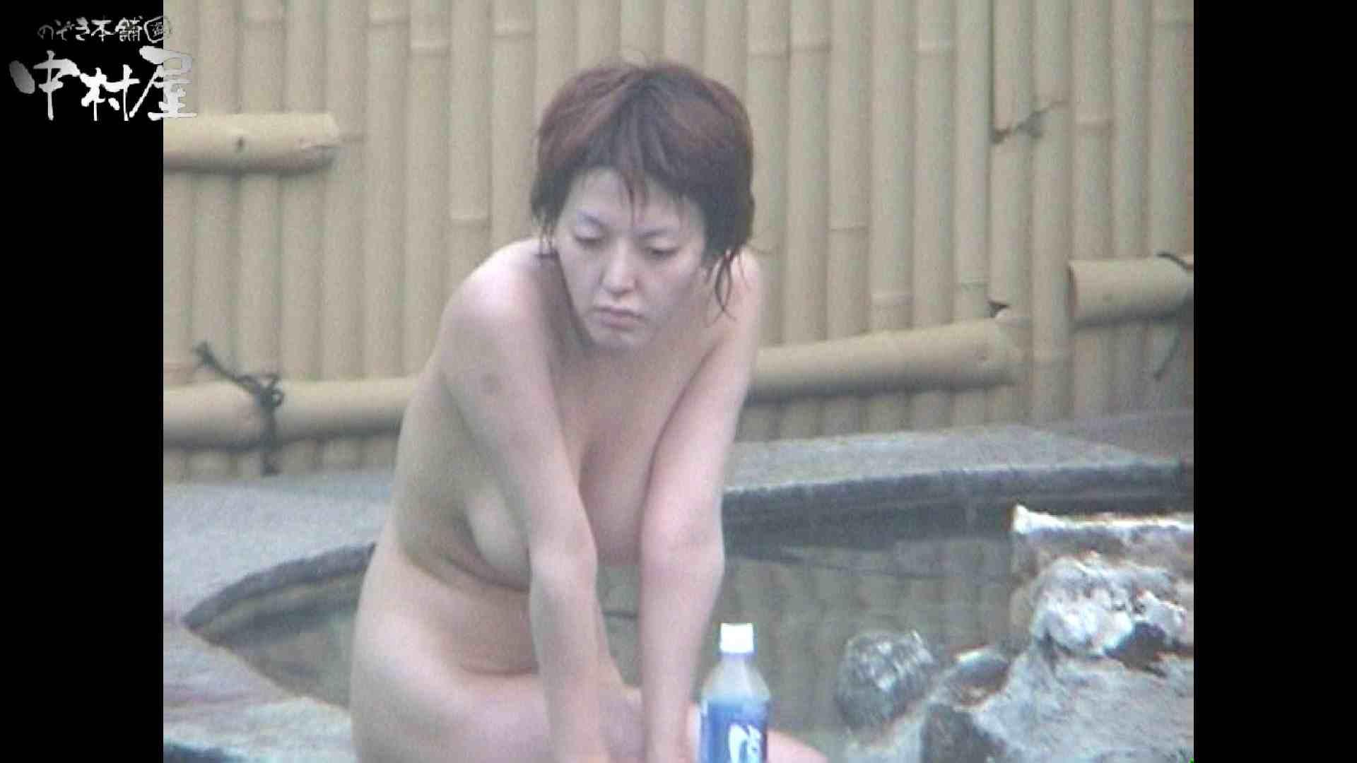 Aquaな露天風呂Vol.959 盗撮 | 綺麗なOLたち  53枚 43