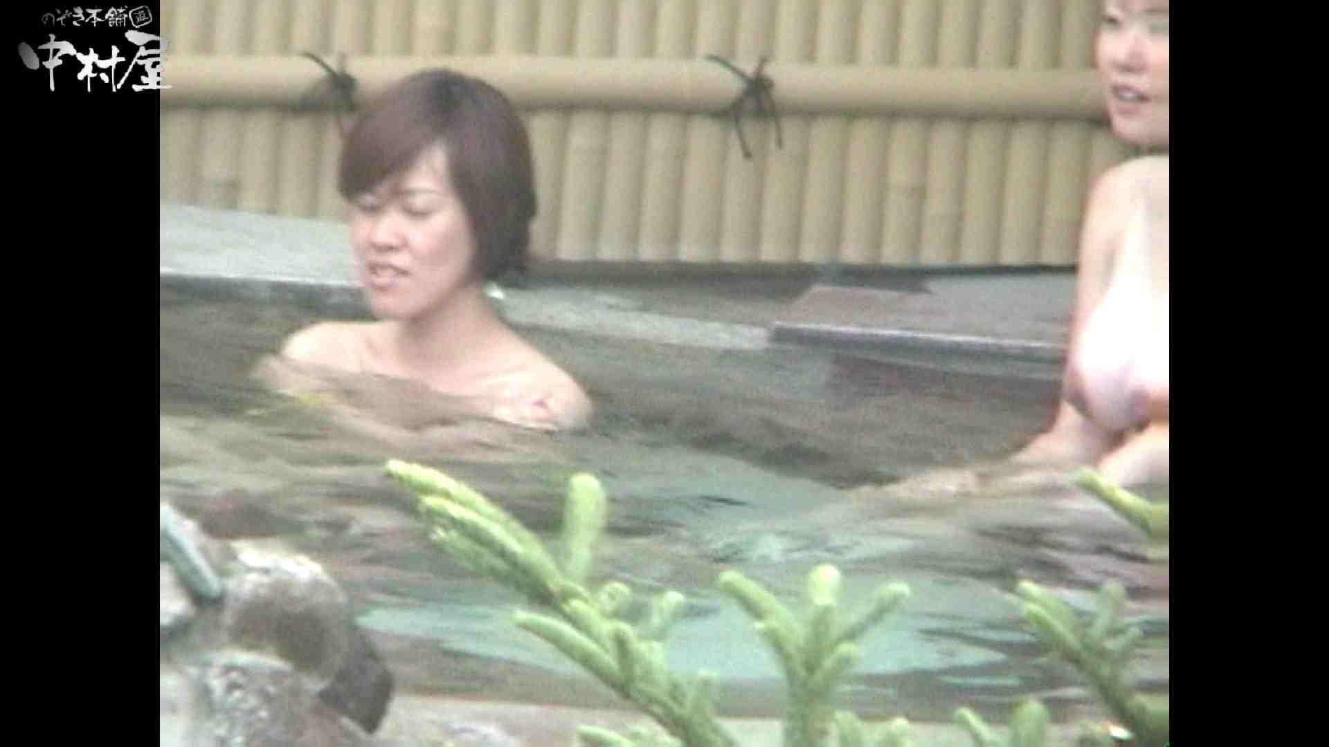 Aquaな露天風呂Vol.961 露天 | 綺麗なOLたち  61枚 1