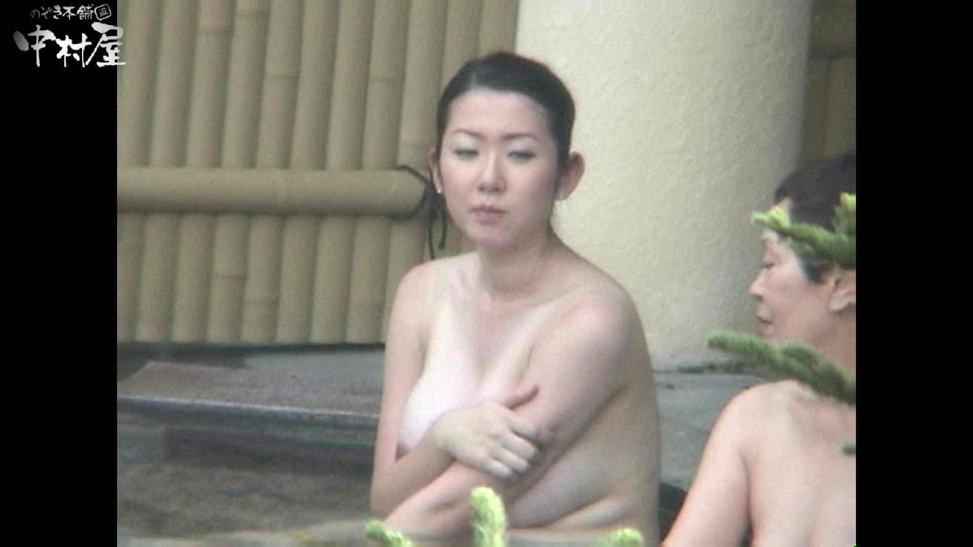 Aquaな露天風呂Vol.961 露天  61枚 3