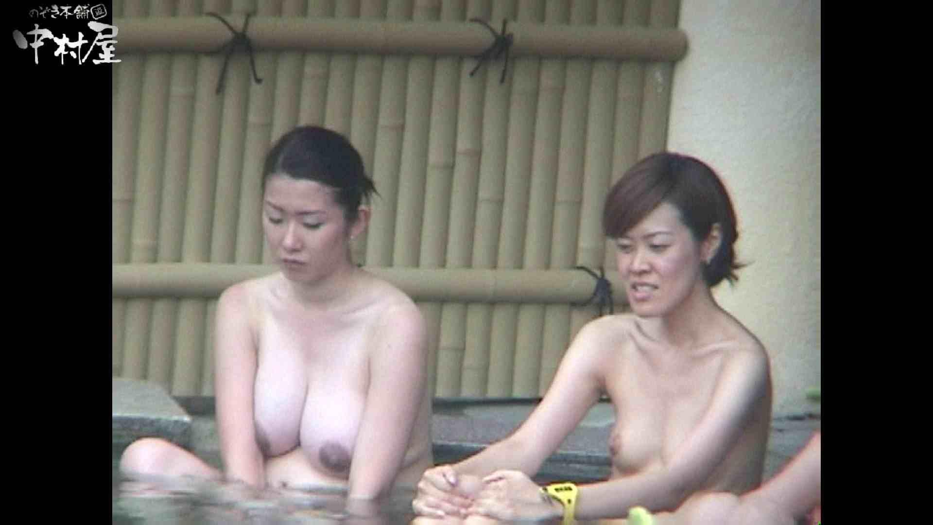 Aquaな露天風呂Vol.961 露天  61枚 12