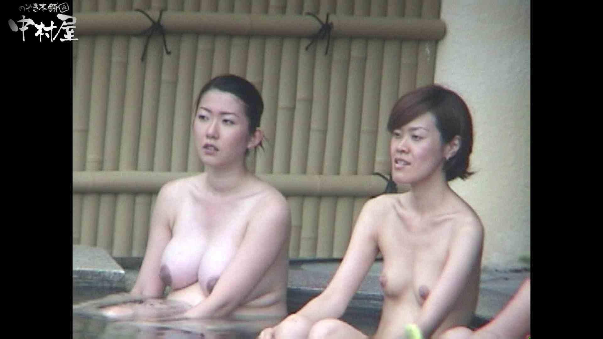 Aquaな露天風呂Vol.961 盗撮 のぞき動画画像 61枚 17