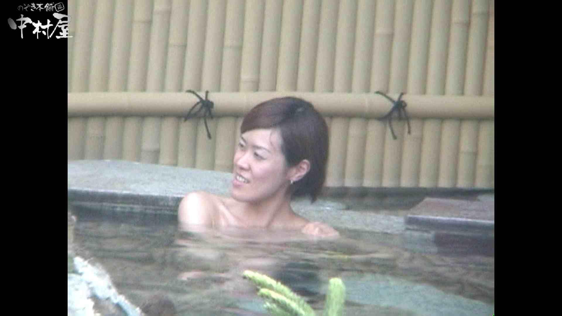Aquaな露天風呂Vol.961 盗撮 のぞき動画画像 61枚 23