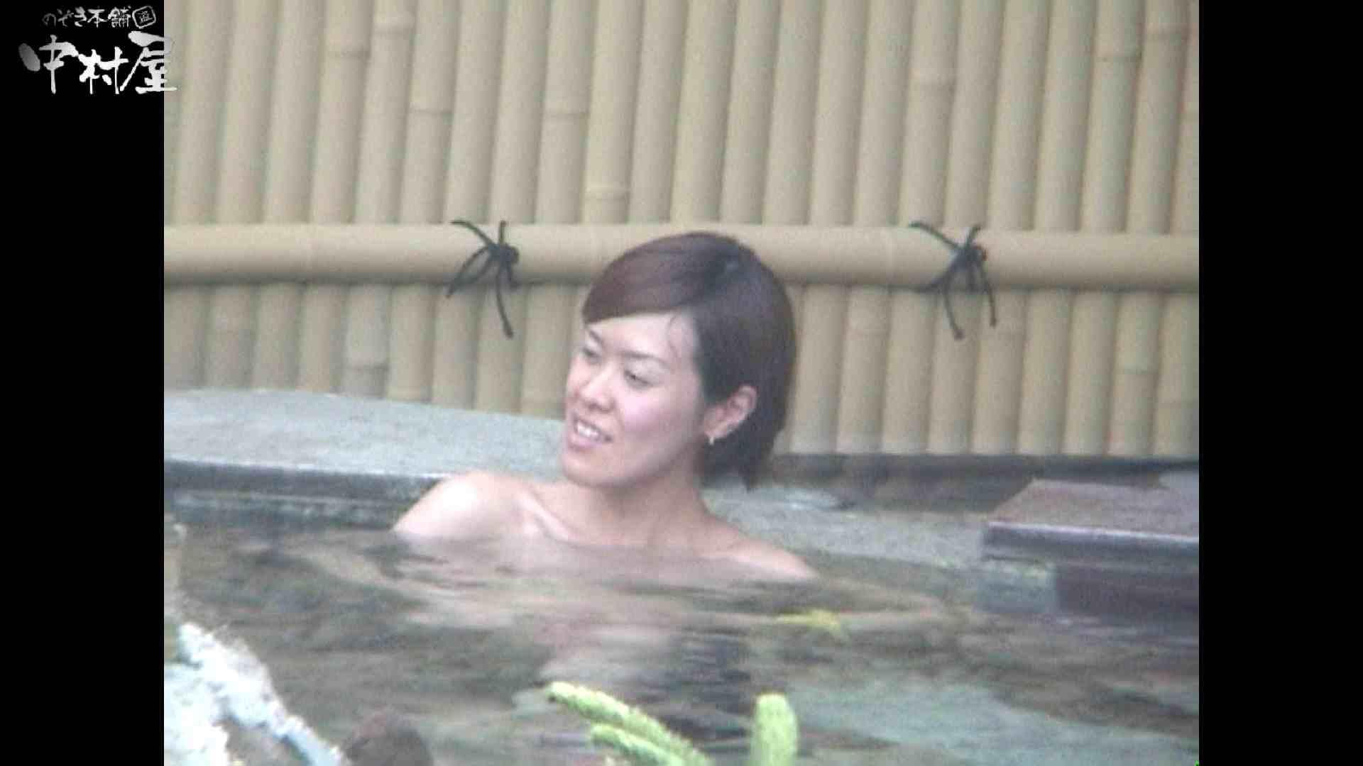 Aquaな露天風呂Vol.961 露天  61枚 24