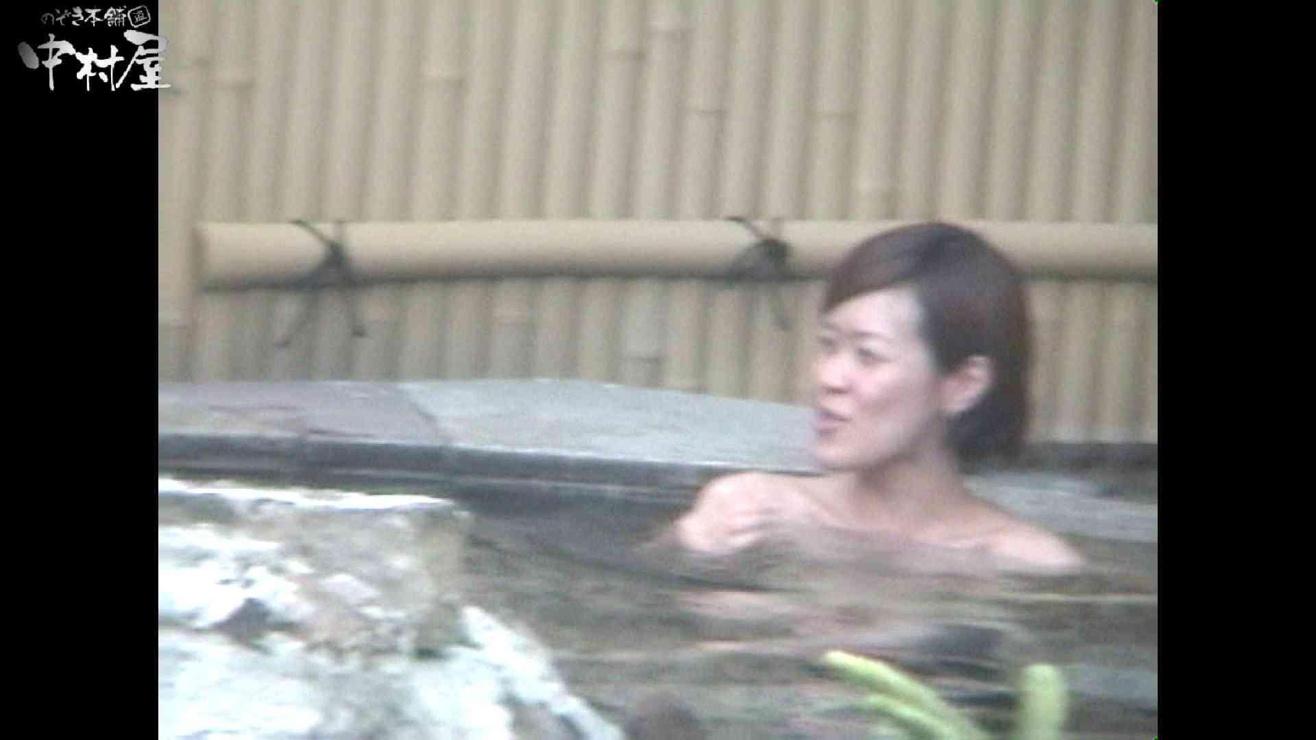 Aquaな露天風呂Vol.961 露天 | 綺麗なOLたち  61枚 25