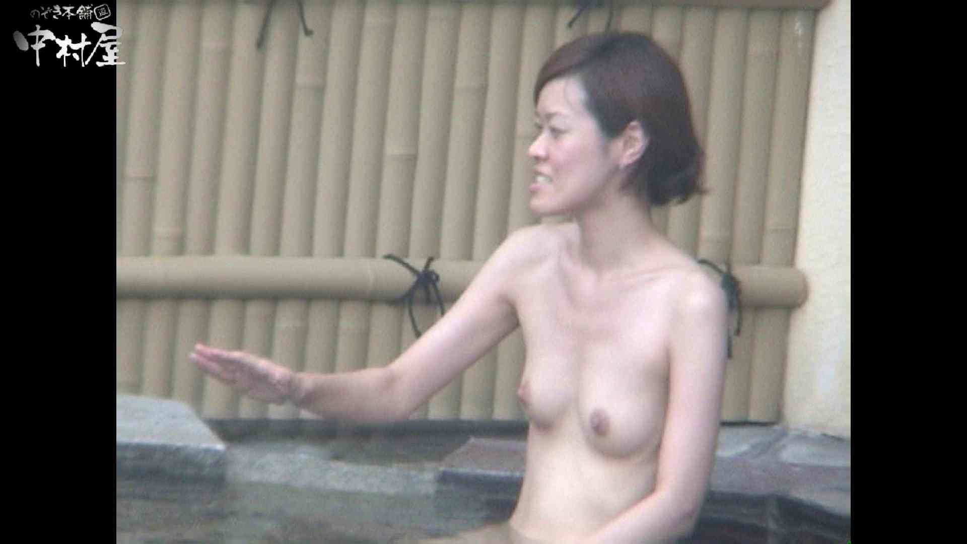 Aquaな露天風呂Vol.961 盗撮 のぞき動画画像 61枚 32