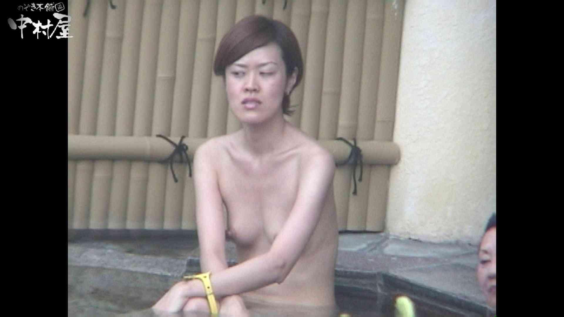 Aquaな露天風呂Vol.961 盗撮 のぞき動画画像 61枚 41