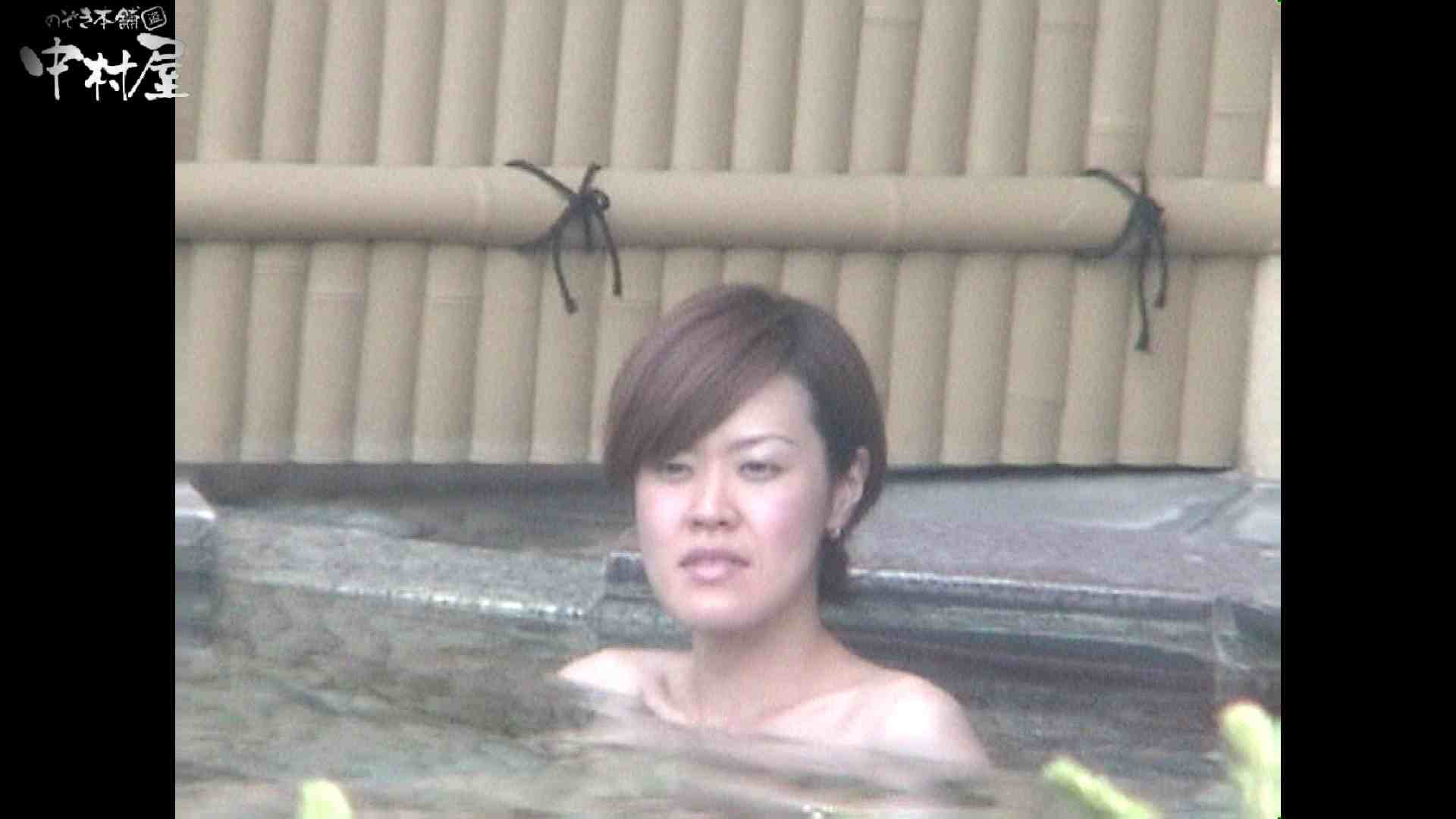 Aquaな露天風呂Vol.961 盗撮 のぞき動画画像 61枚 44