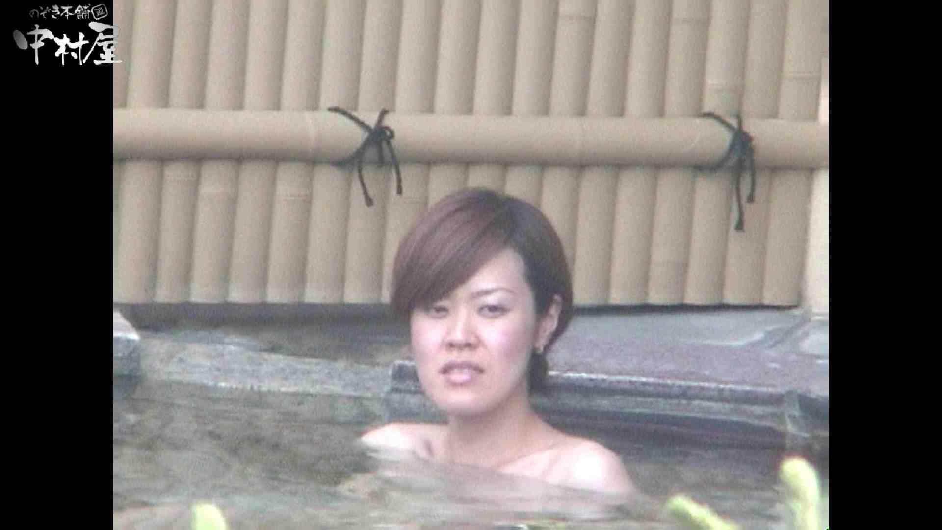 Aquaな露天風呂Vol.961 露天  61枚 45
