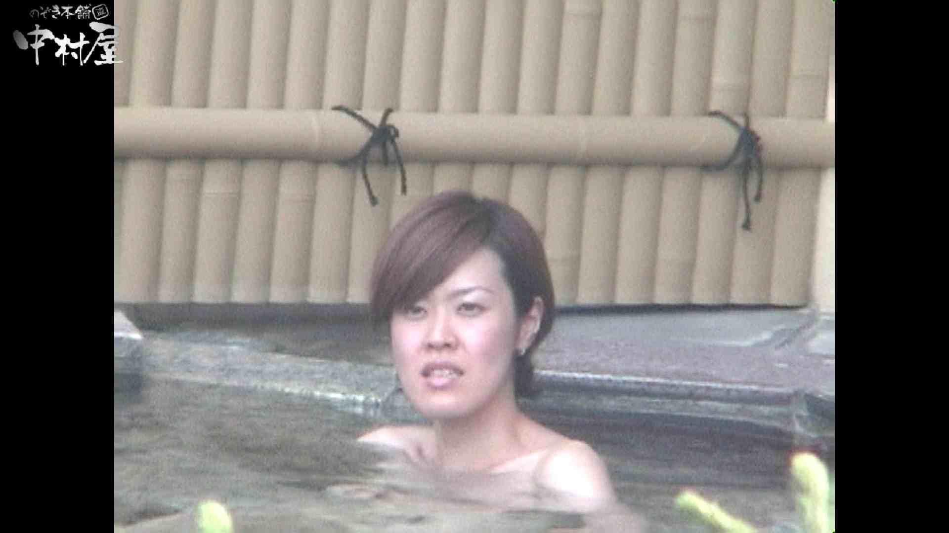 Aquaな露天風呂Vol.961 露天  61枚 48
