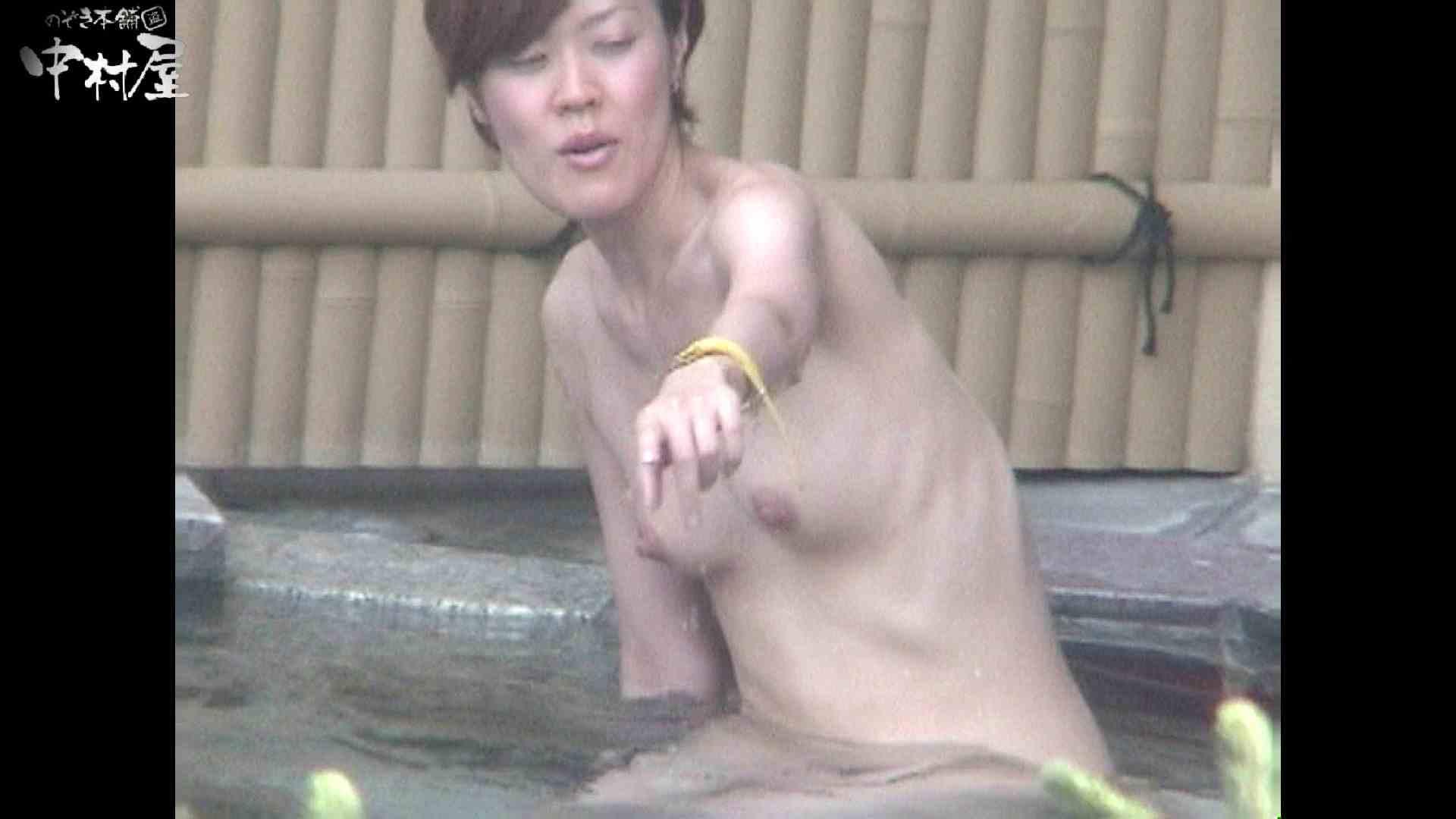 Aquaな露天風呂Vol.961 盗撮 のぞき動画画像 61枚 50