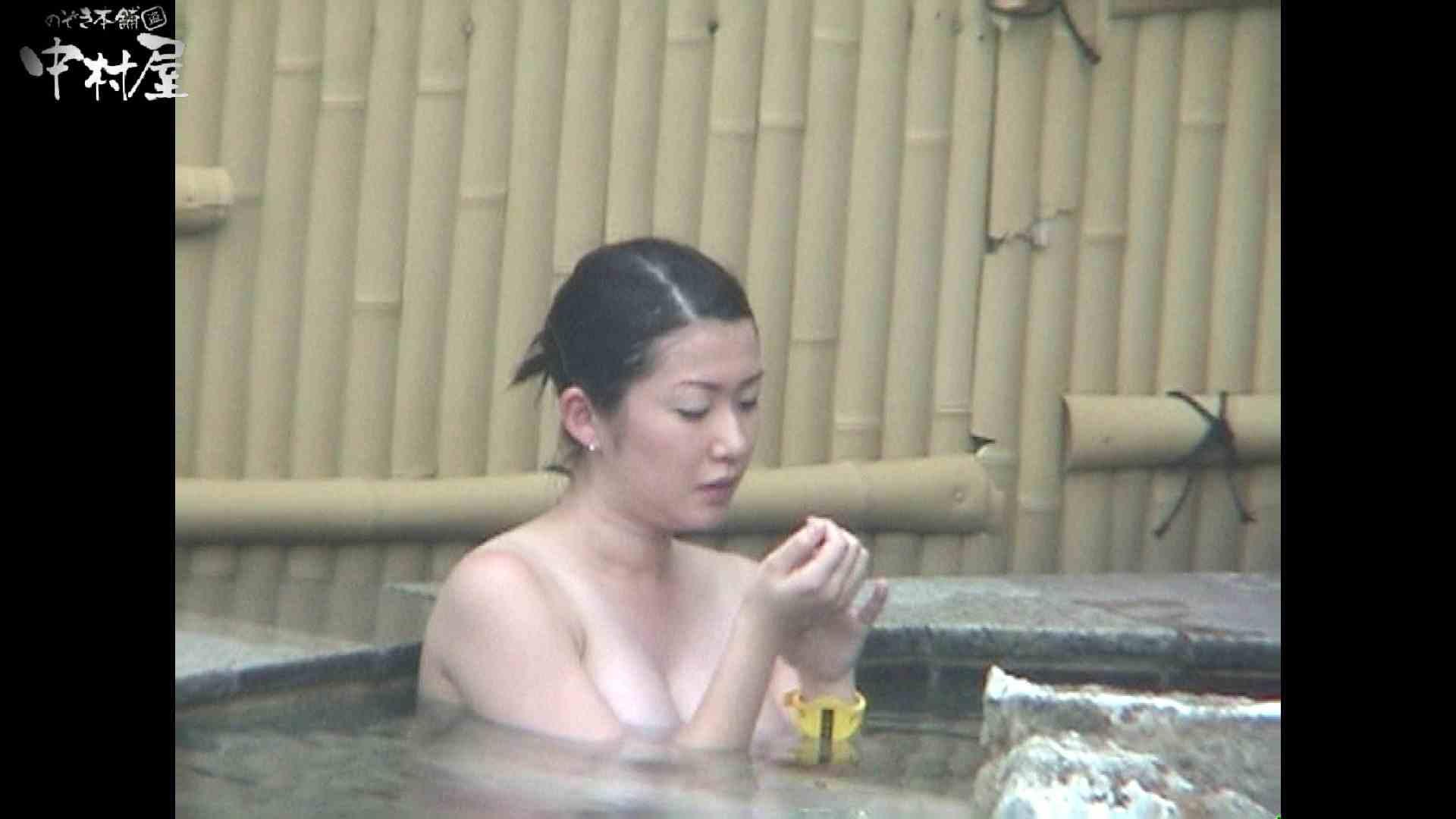 Aquaな露天風呂Vol.961 露天 | 綺麗なOLたち  61枚 55