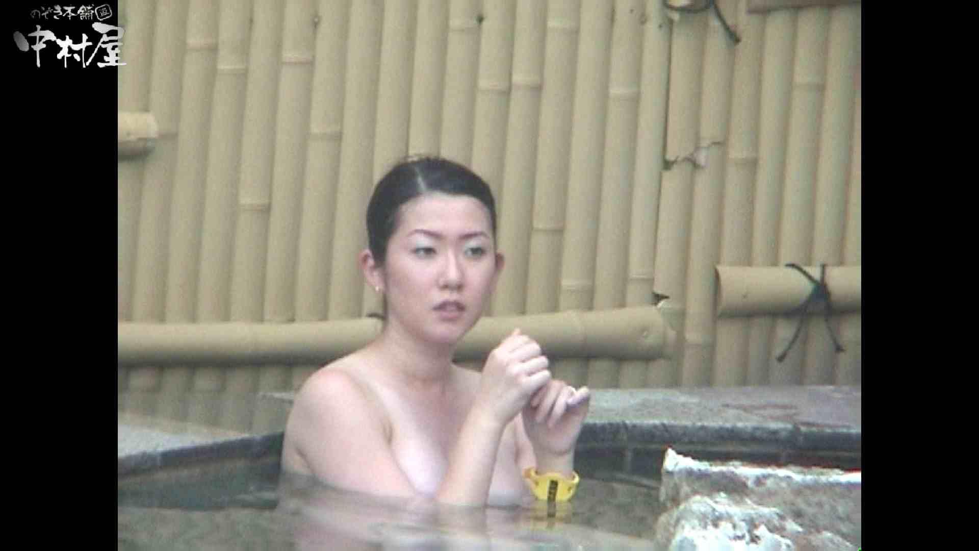 Aquaな露天風呂Vol.961 露天  61枚 57