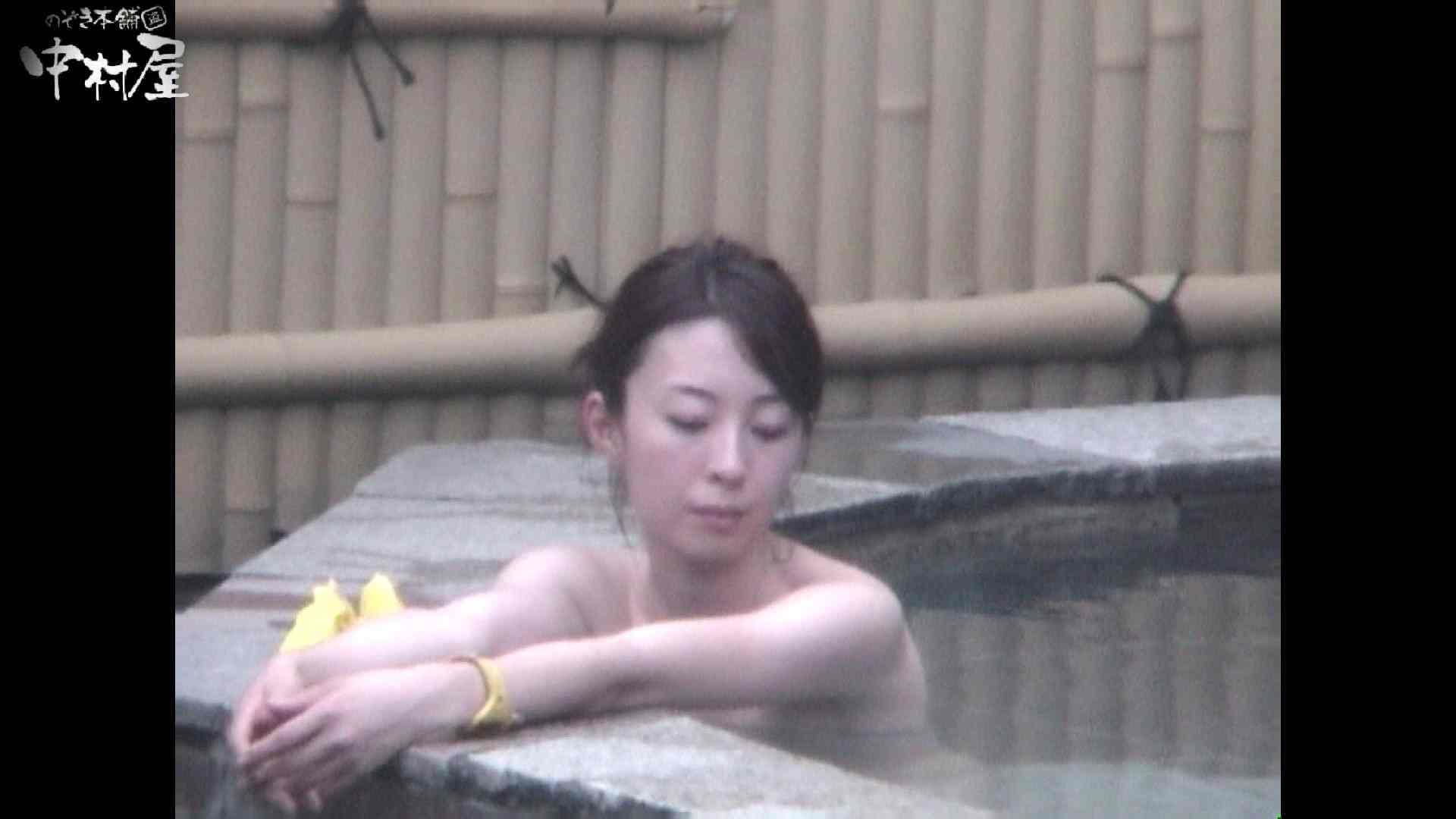 Aquaな露天風呂Vol.964 露天  97枚 6