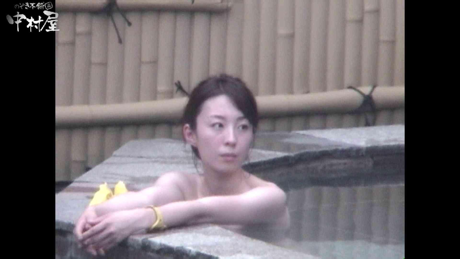 Aquaな露天風呂Vol.964 露天 | 盗撮  97枚 7