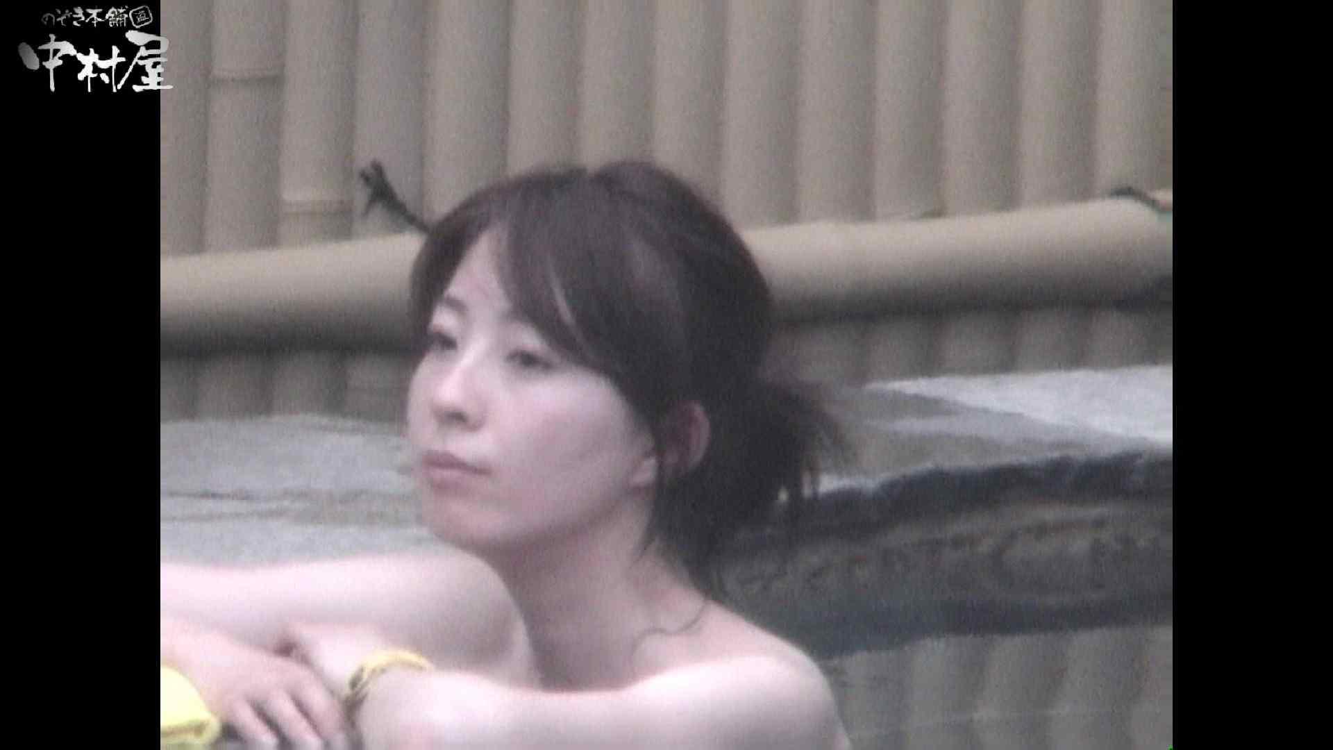 Aquaな露天風呂Vol.964 露天  97枚 27