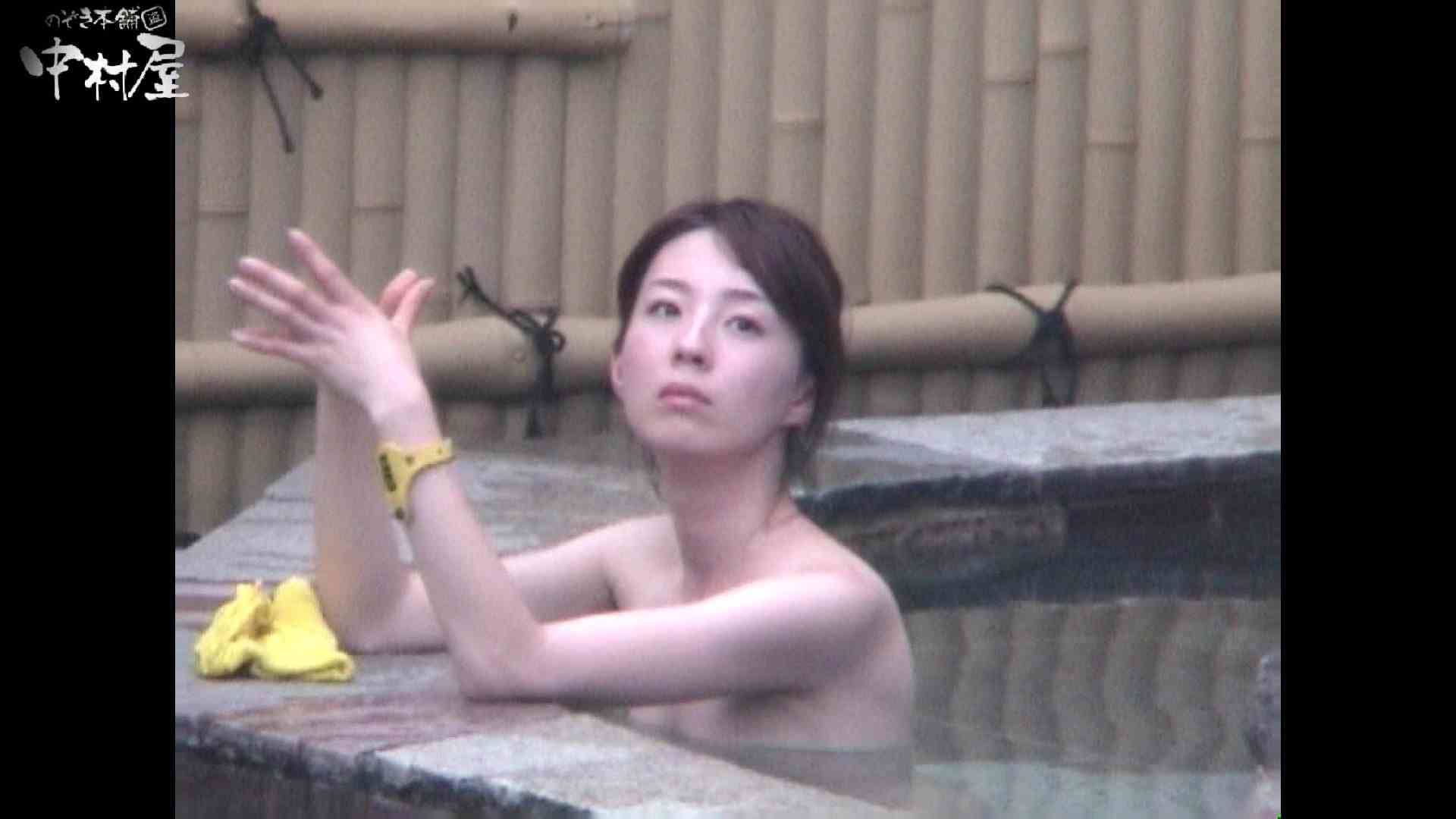 Aquaな露天風呂Vol.964 綺麗なOLたち オメコ無修正動画無料 97枚 35
