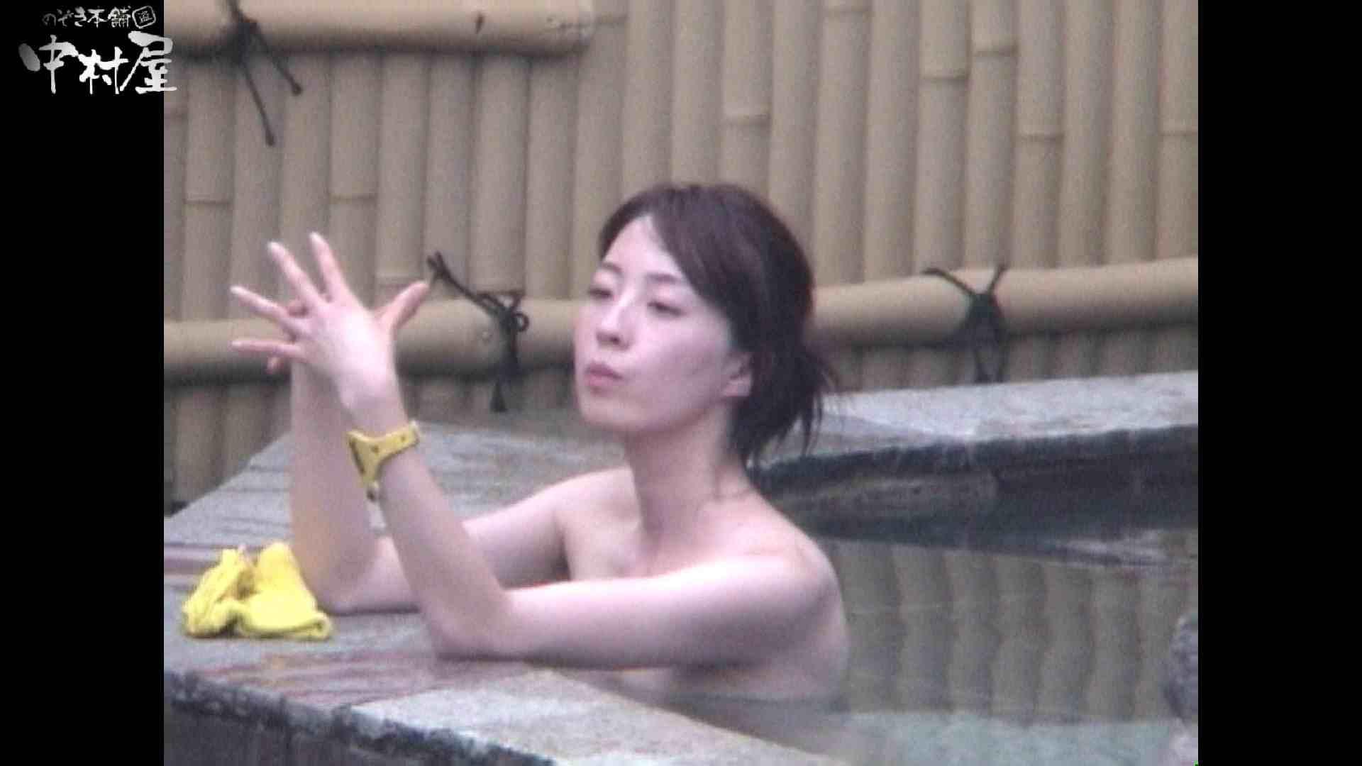 Aquaな露天風呂Vol.964 露天 | 盗撮  97枚 37