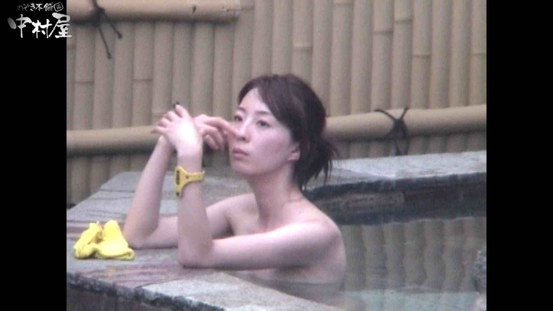 Aquaな露天風呂Vol.964 綺麗なOLたち オメコ無修正動画無料 97枚 41